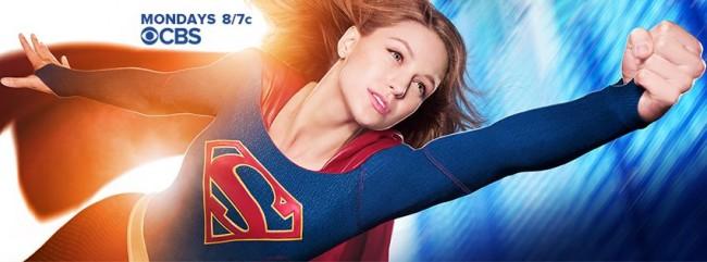 supergirl-e1448469681332